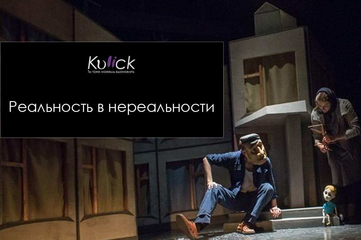 ТеатрMorph