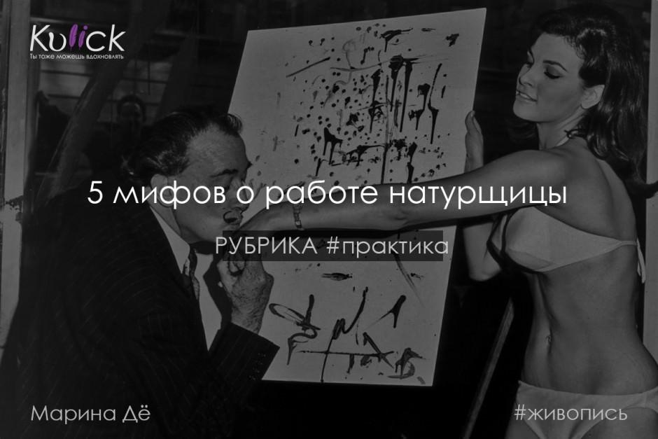 pdf by Андрей Никулин - Issuu