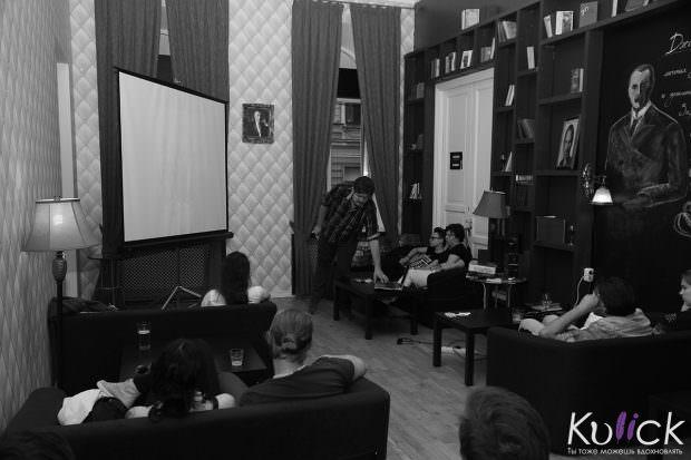 лекция по истории рока