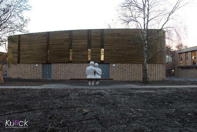место встречи скульптура